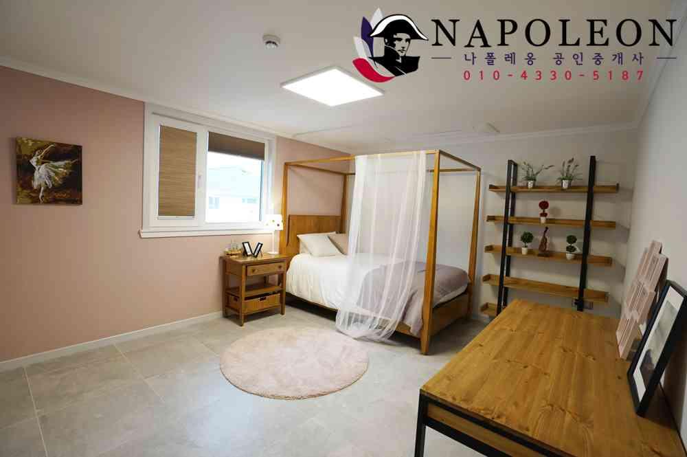 Camp Humphreys Off Post Housing - Napoleon Realty